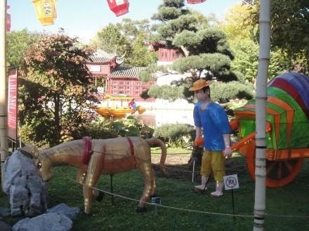 jardin_chinois_ane