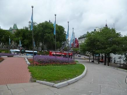 parc montmorency québec commerce et finance
